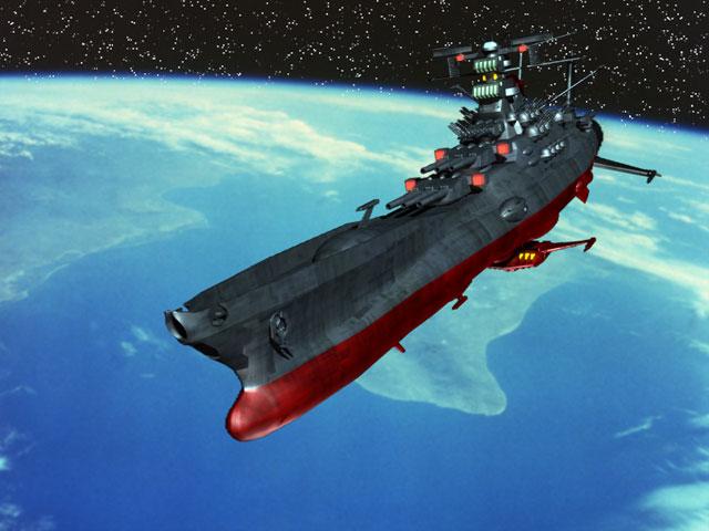 The Japanese Yamato Mega Battleship?