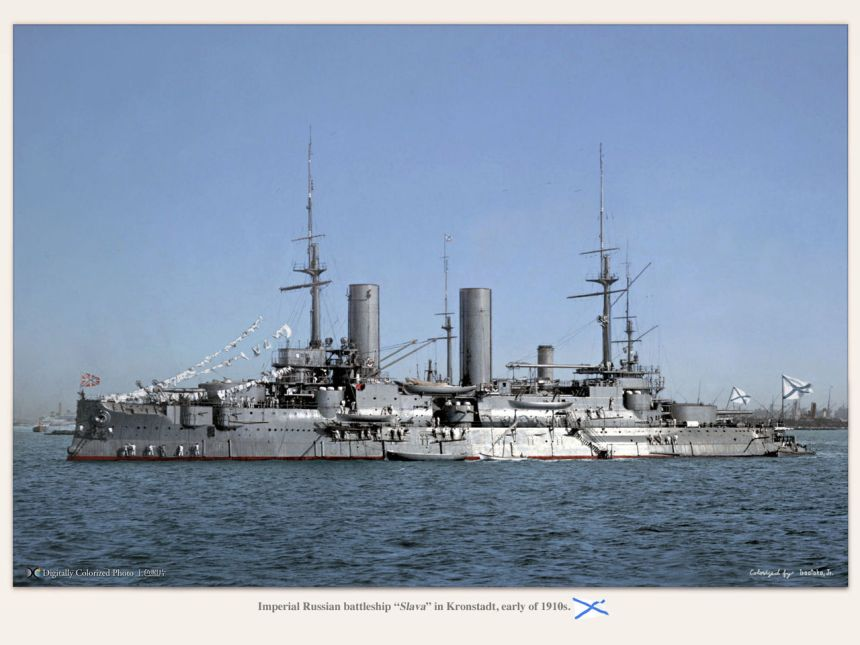 slava 1910