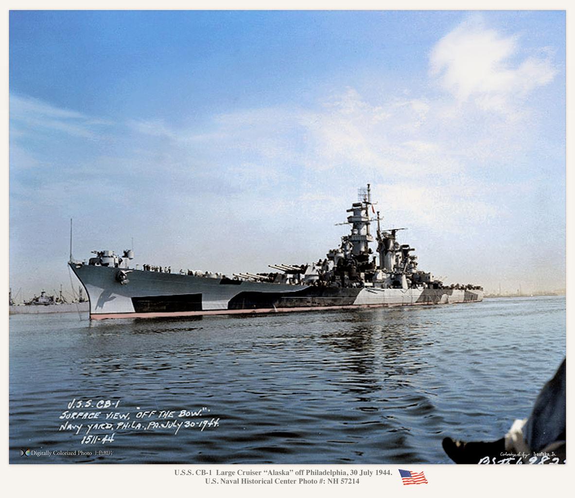 "CB-1  Large Cruiser ""Alaska"" off Philadelphia, 30 July 1944"