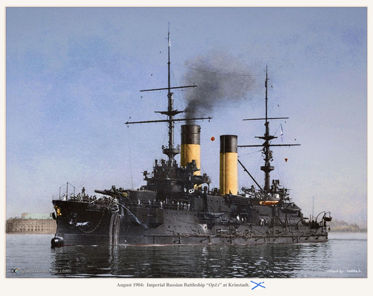 orel-1904.jpg