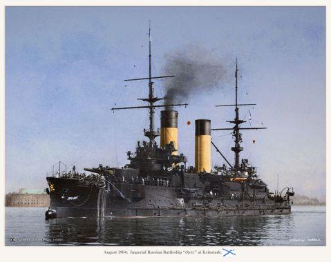 orel 1904