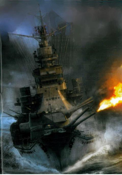 IJN Takao in Action
