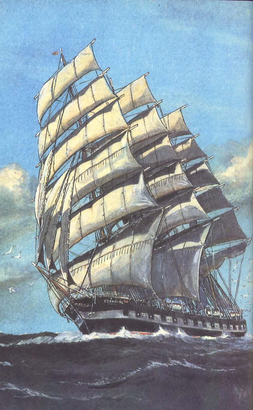 le Clipper de la Bill Marine  Tovaris-1-001
