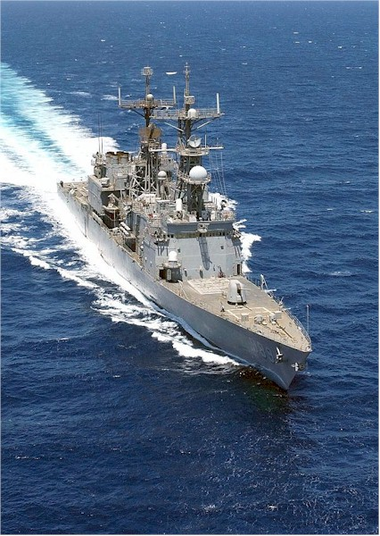 USS Deyo after her ASROC was removed and replaced with the 61-cell VLS. Also note the Phalanx CIWS mounts port and starboard.
