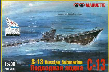 The S-13 went on to become the most famous (infamous?) of all Soviet submarines