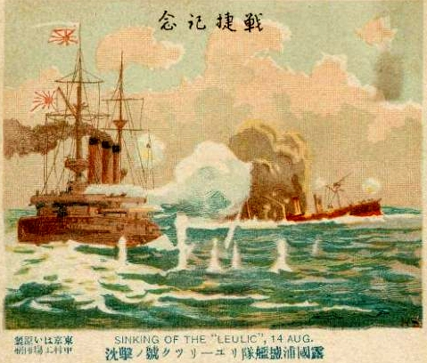 Japanese postcard with their version of how the Battle of Ulsan played out