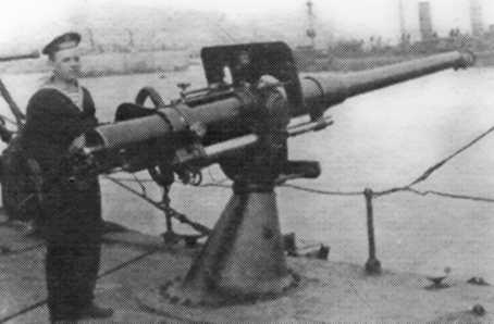 Besides her twenty 8 and 6 inch guns in casemates, the cruiser had more than fifty of these smaller canet style guns to ward off torpedo boats. They offered little protection for their crews from splinters.