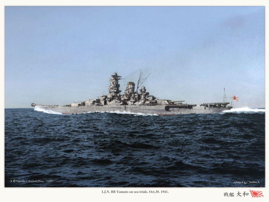 Port side shot sea trials