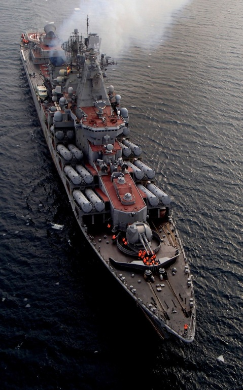 The Slava-class cruiser Varyag of the Russian Federation Navy Pacific Fleet.