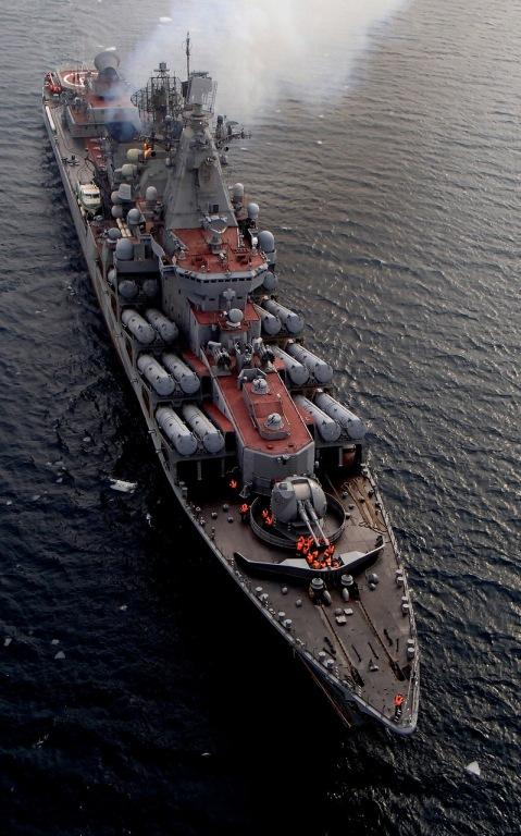 The Slava-class cruiser Varyag of the Russian Federation Navy Pacific Fleet.