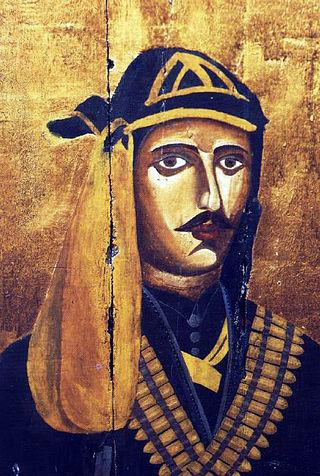 The traditional Pontic Greek uniform
