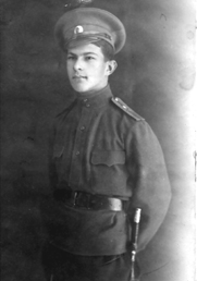 Smyslovskiy as a cadet