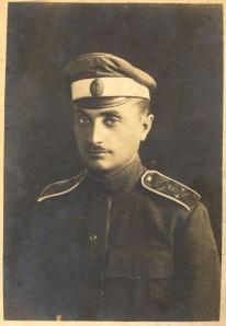 Harzhevsky