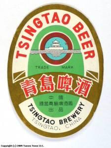 Tsingtao-Beer-Labels-Tsingtao-Brewery_57506-1