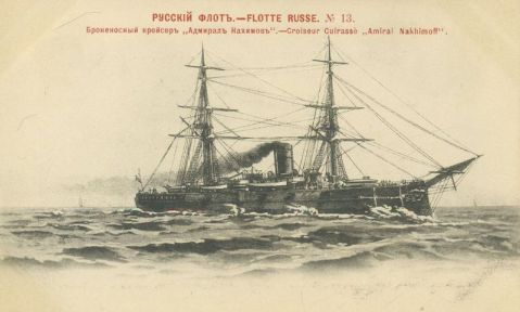Note the ship's 1890s scheme. This later changed to an all-white scheme with buff stack and black cap