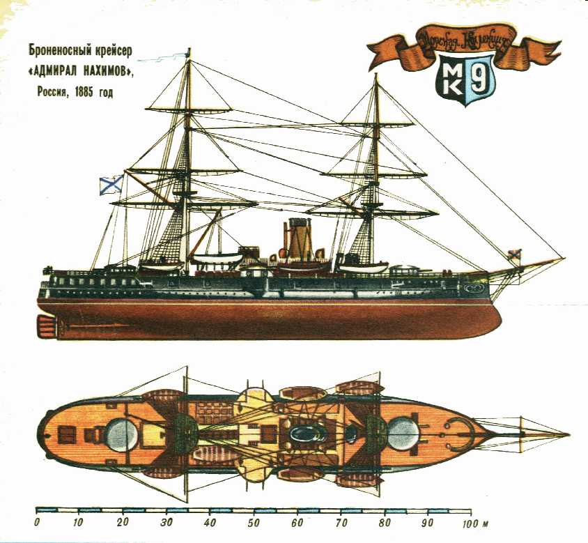 The ship had an interesting 8-gun arrangement in four twin turrets, one aft, one forward, two amidships. This was actually extremely progressive and was not copied in the fleets of the world until twenty years later