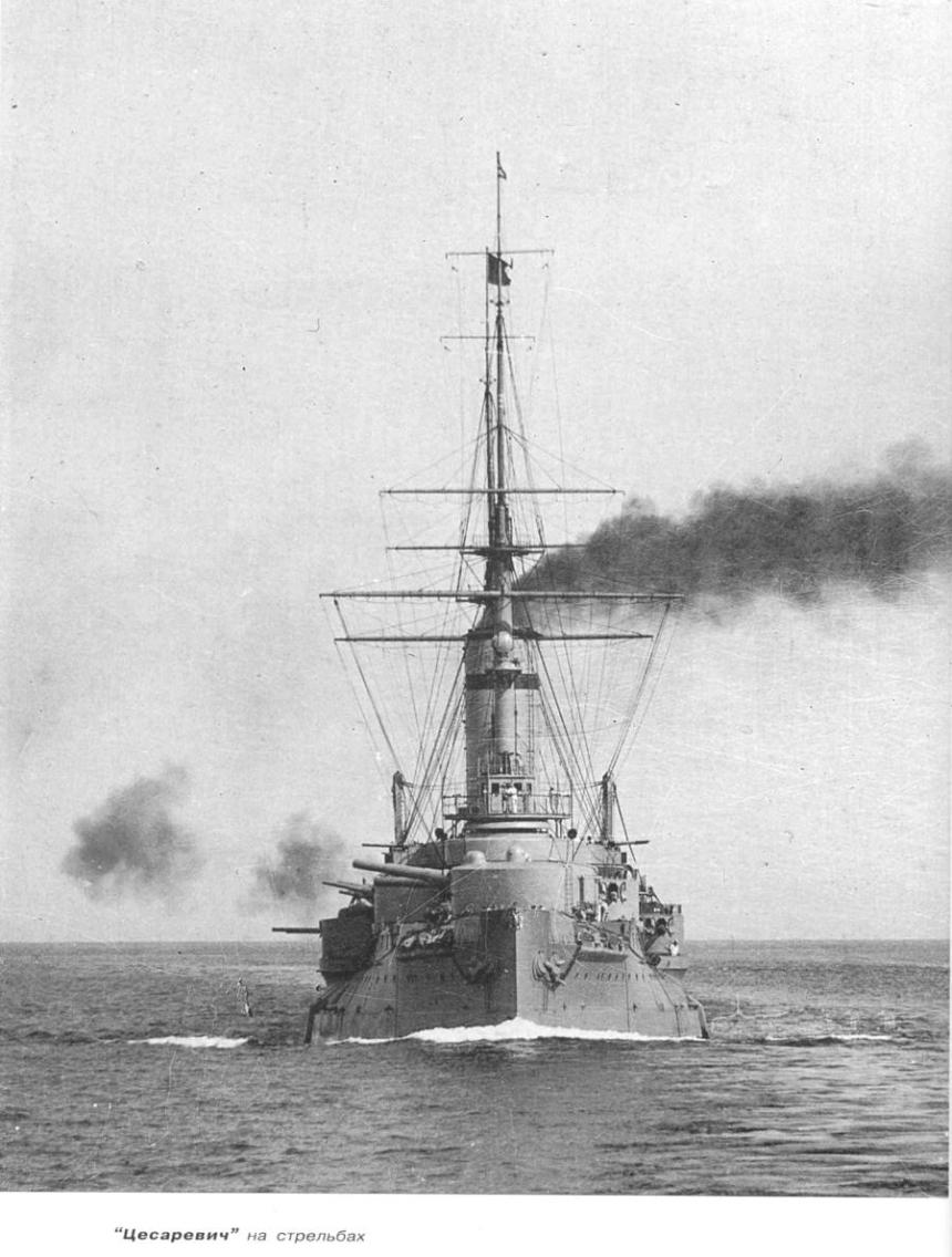 Tsesarevich dropping it like its hot. Her 4x12-inch and 12x6-inch guns were typical of pre-Dreadnought battleships.