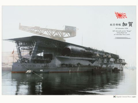 Kaga fitting out, 1928. Note the rear ducked funnel stack which would br reworked in 1935. Also note the two casemated 7.9-inch guns near the waterline and twin 5-inch AAA guns at maximum elevation near the top of the deck