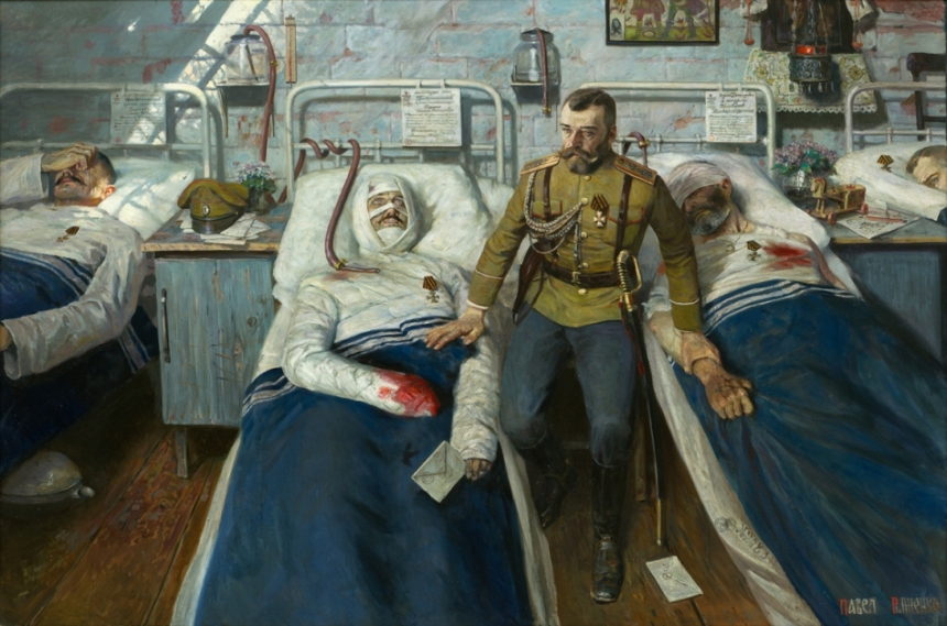 """Wounded,"" by Pavel Viktorovich Ryzhenko, depicting the last Tsar on an inspection of a military hospital near the front in World War I."