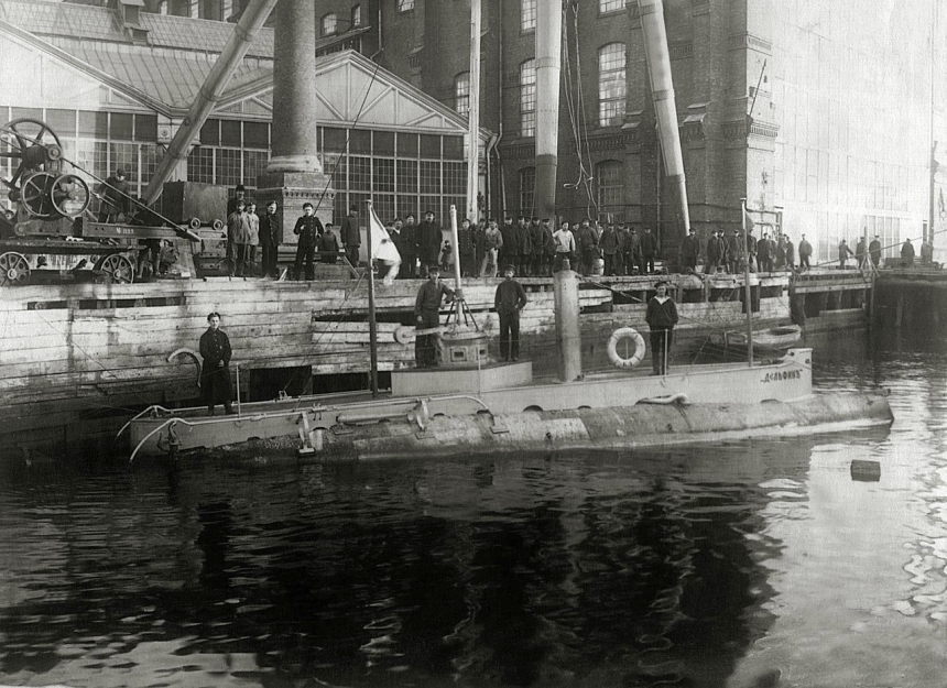 Delfin-- all 64-feet of Russian U-boat