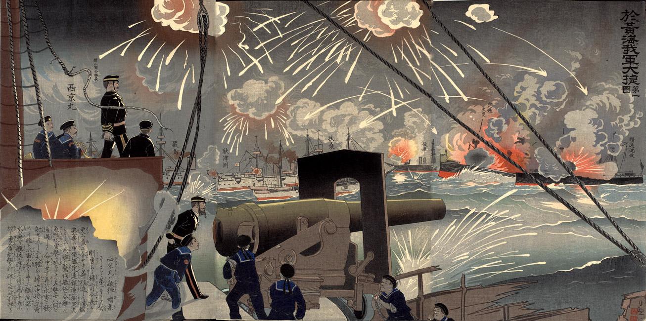 Battle of Yellow Sea