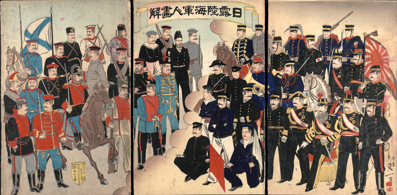 Illustration of Russian and Japanese Army and Navy Officers Watanabe Nobukazu, February 1904