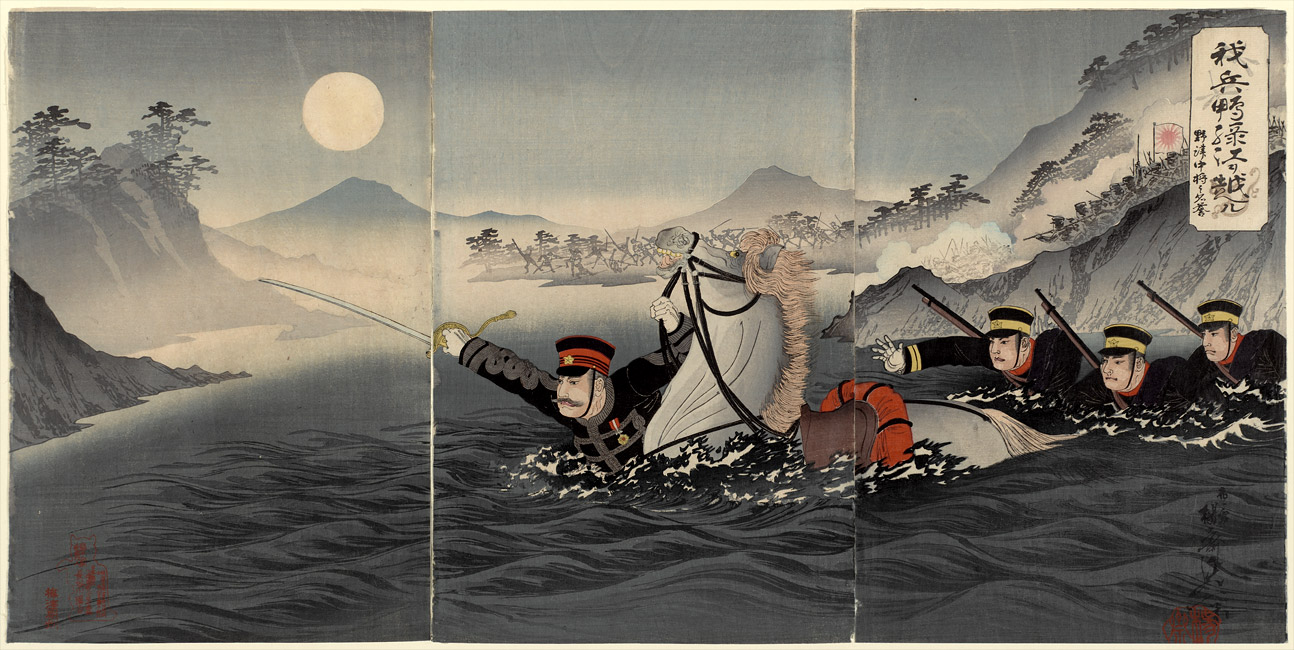 Our Forces Crossing the Yalu River In Honor of Lieutenant General Nozu