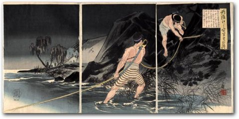 "Sergeant Miyake's Courage at the Yalu River"" by Watanabe Nobukazu, 1895"