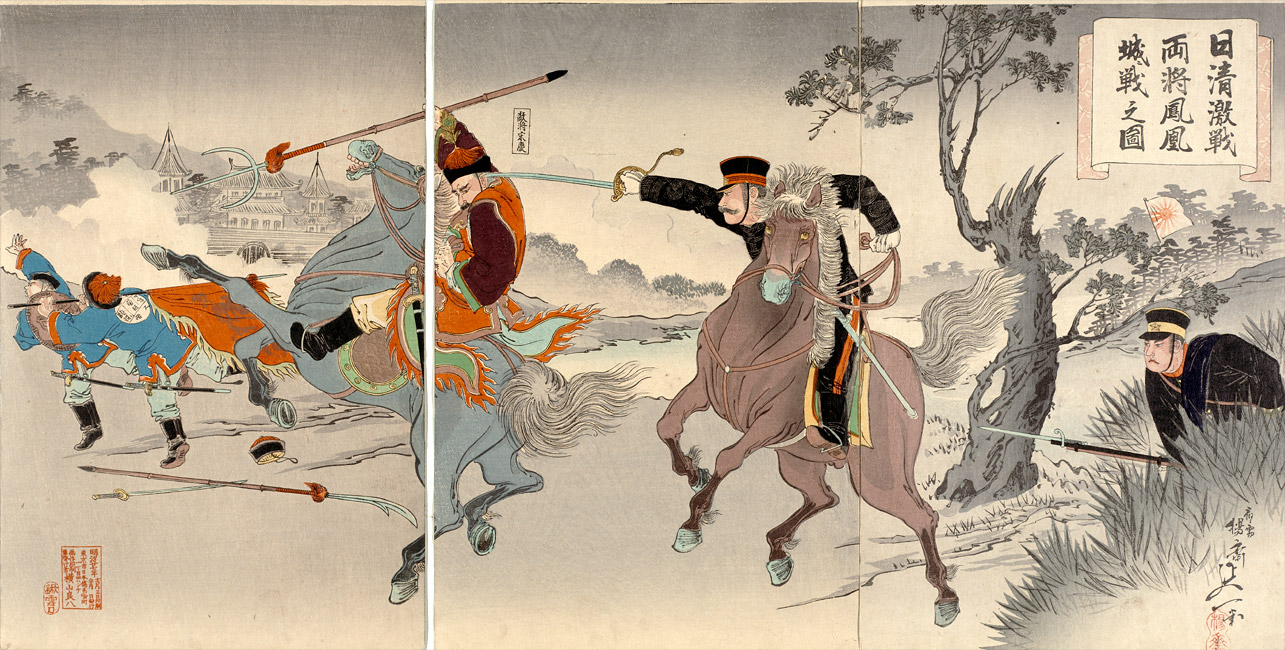 Sino-Japanese Pitched Battles Two Generals Fighting at Fenghuangcheng