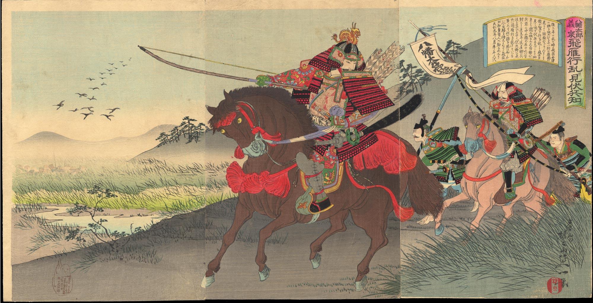 The Battle of Go-San-Nen