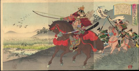 The Battle of Go-San-Nen