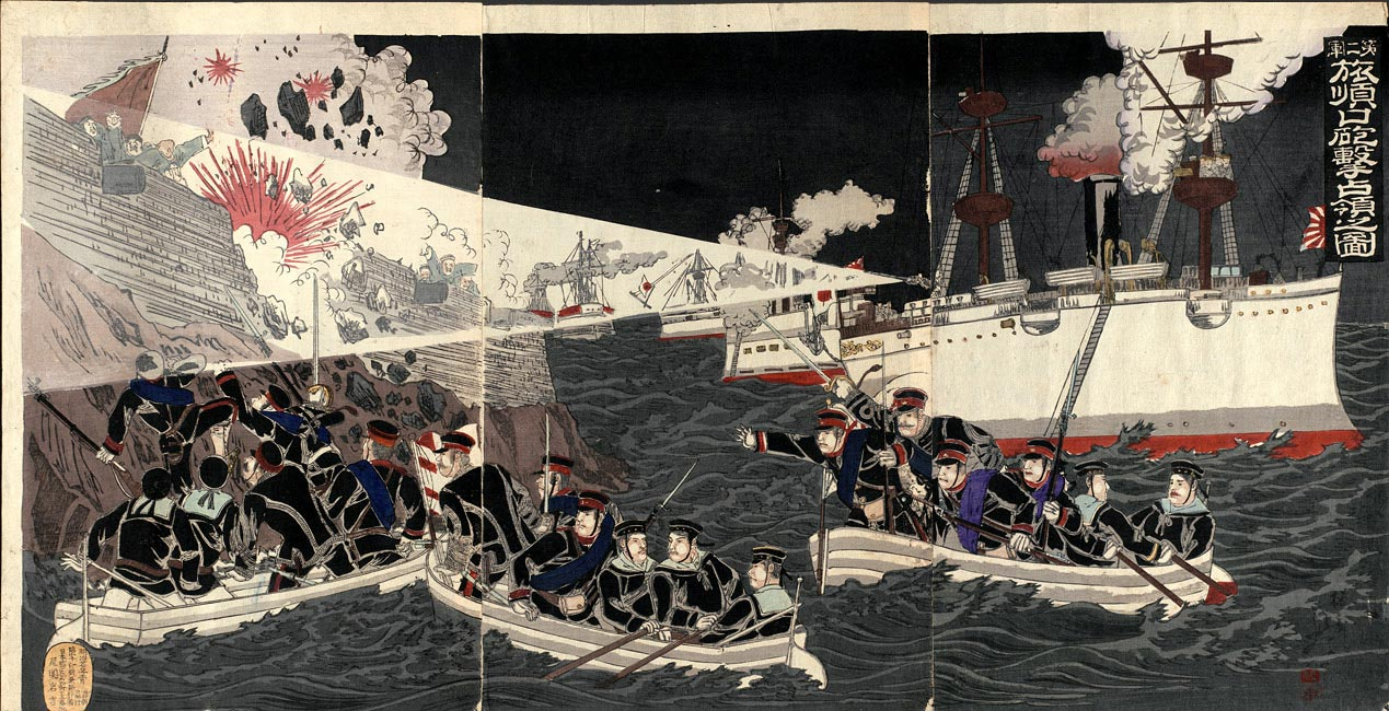 """The Second Army Bombarding and Occupying Port Arthur"""" by Watanabe Nobukazu, November 1894"""