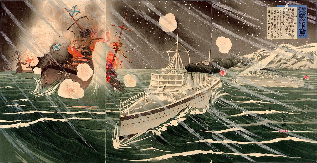 torpedo boat attack on Port Arthur 1904