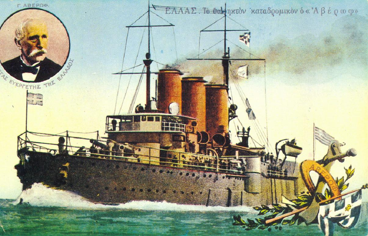 Postcard of her