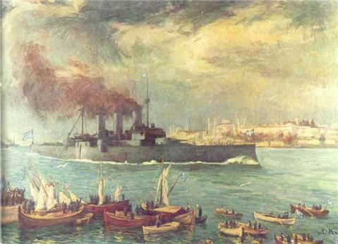 Painting of the Greek Battleship Averof in Bosporus, Hagia Sophia in the background, in 1919