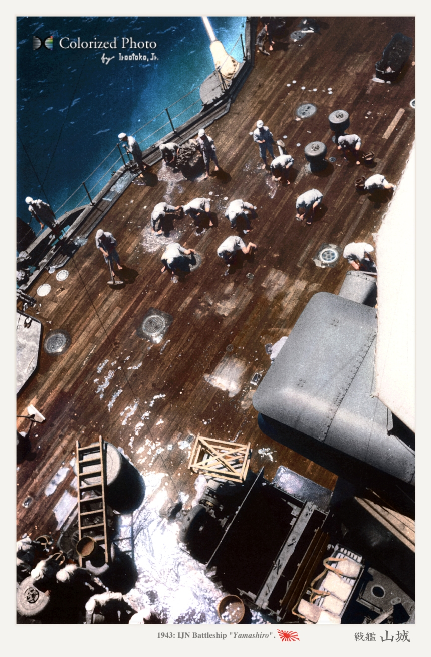 Sailors rubbing the deck of the Japanese battleship Yamashiro, Seto Island Sea, 1943