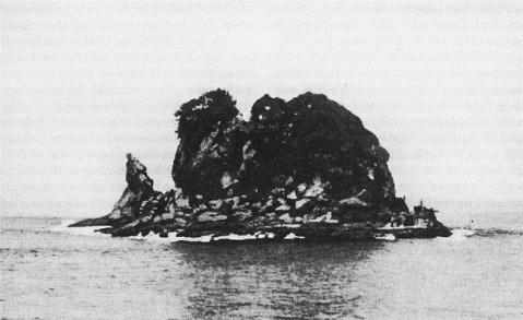 The island, before 1909