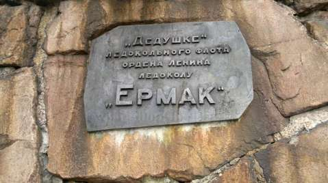 Her monument in Murmansk