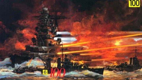 "Friday Nov. 13th, 1942, ""Hiei vs. Honey Badgers"" Click to big up"