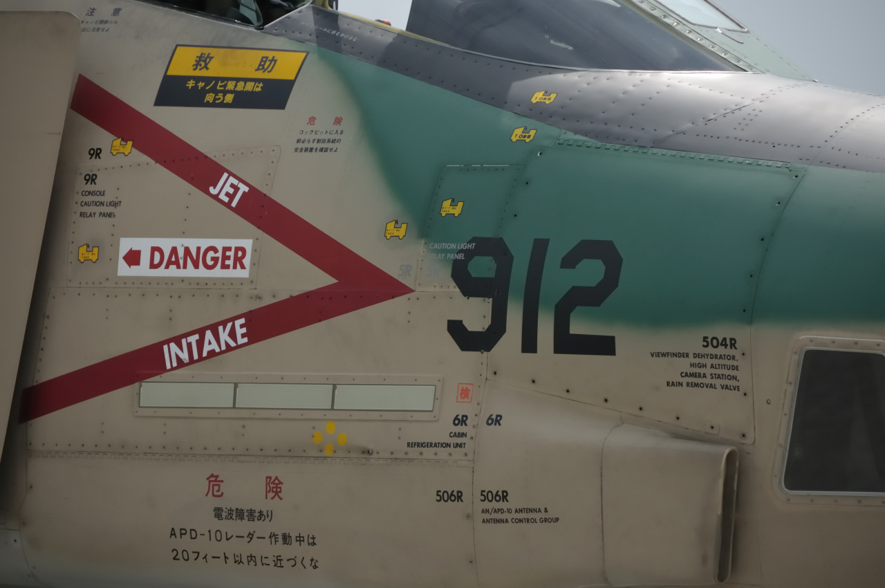 japanese f4 phantom 912