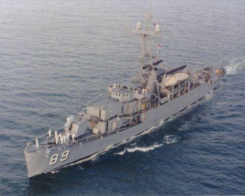 USS Ruchamkin.org http://ussruchamkin.org/index.html