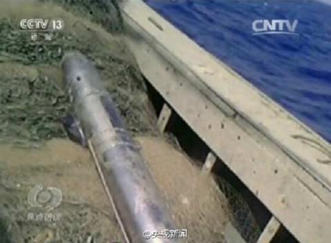 chinese spy sub