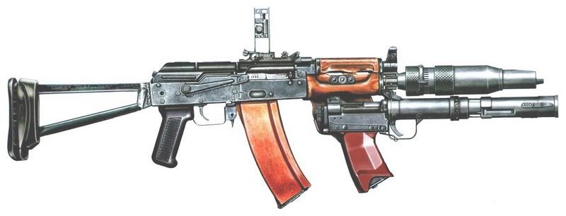 """Kanarejka"" (Canary) system, mounted below the AKS-74U assault rifle."