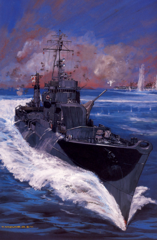 Destroyer Kuwa during the Battle of Cape Engaño, an aircraft carrier in the background