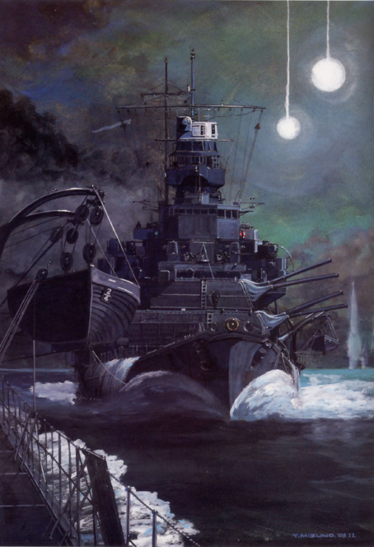 Heavy cruiser Furutaka during the Battle of Savo Island.