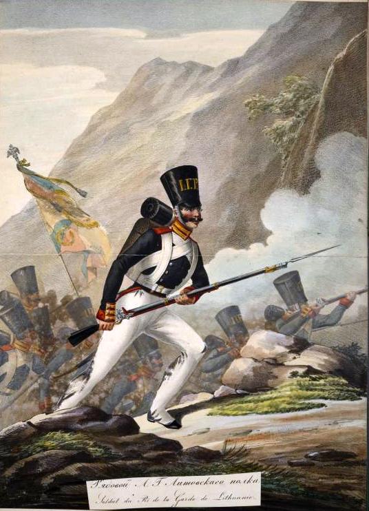 1830s uniform