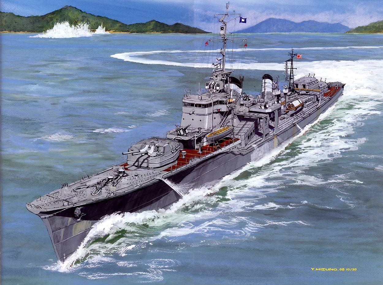 Yugumo class destroyer