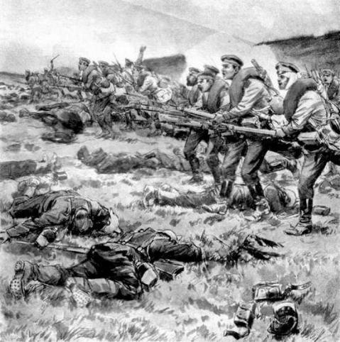 226 th Infantry Regiment Zemlyansky