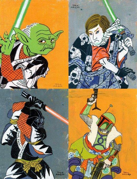 Ukiyo-e Heroes by Takao Nakagawa