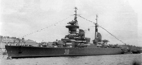 Орджоники́дзе 1960